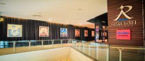 Thailand-Rachadalai-Theatre1